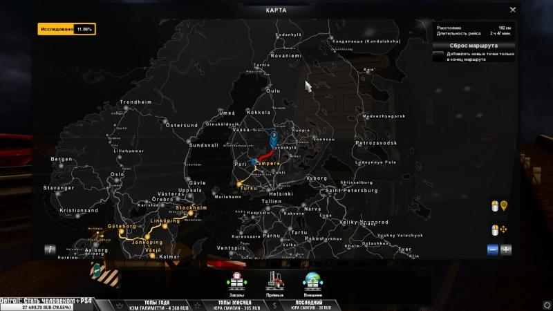 ETS 2 ▲в Финляндии на Камазе NEO 5490 ▲ Некст-Ген Графика