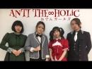 【おでんガールズ】ANTI THE∞HOLiC 踊ってみた sm32164213