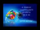 Соревнования по сборке Кубика Рубика 4-5 кл