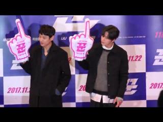 Park Hae Jin 17.11.20 at Korean movie The Swindlers VIP Preview
