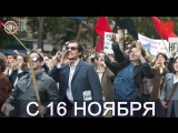 Дублированный трейлер фильма «Молодой Годар»
