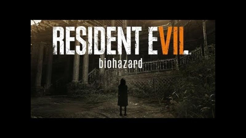 Resident Evil 7: Biohazard.Кассета Мии. [Cтрим]