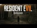 Resident Evil 7 Biohazard Кассета Мии Cтрим