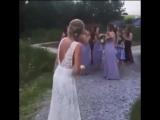 Когда твоя девушка поймала букет на свадьбе