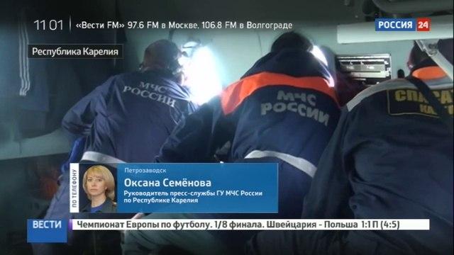 Новости на Россия 24 • На Сямозере в Карелии найдено тело 14-го погибшего ребенка