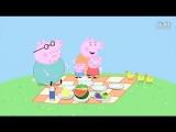 粉紅豬小妹中英文版第26集野餐Peppa Pig Picnic