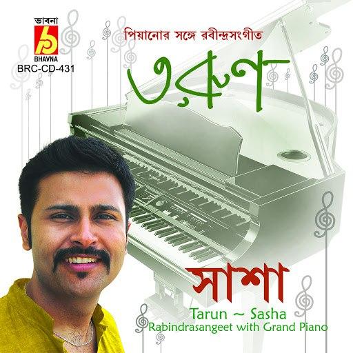 Саша альбом Tarun