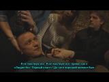 История о том, как Рэдклифф МакЭвоя в баре зарезал