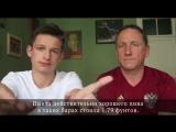 10 мифов о России.