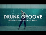 MARUV & BOOSIN - Drunk Groove (Rocket Fun & Leo Johns Remix)