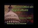 Слушания в конгрессе США по новым активам .
