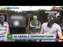 В Ростове-на-Дону осуждены члены «Вилаята Карачаево-Черкесии»
