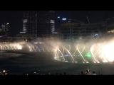 Поющие фонтаны Эмираты Дубай