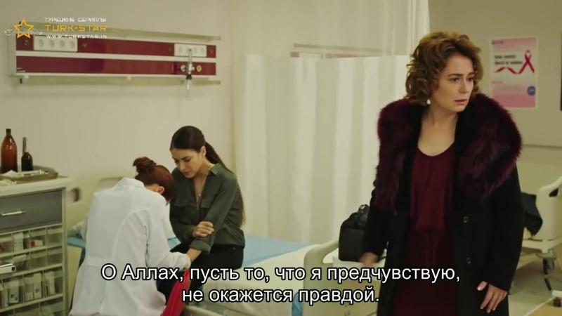 ГФИД 2-ой фраг к 34-ой серии. (русские субтитры)
