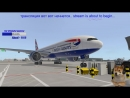 Boeing 777LONDON-MOSKOW