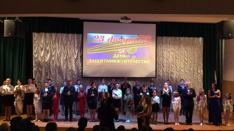 Финал концерта в честь 23 февраля