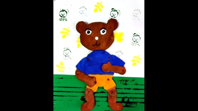 Энергичный медведь