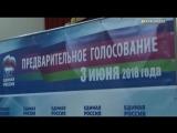 В Краснодаре «Единая Россия» определяет кандидата в депутаты по округу №17