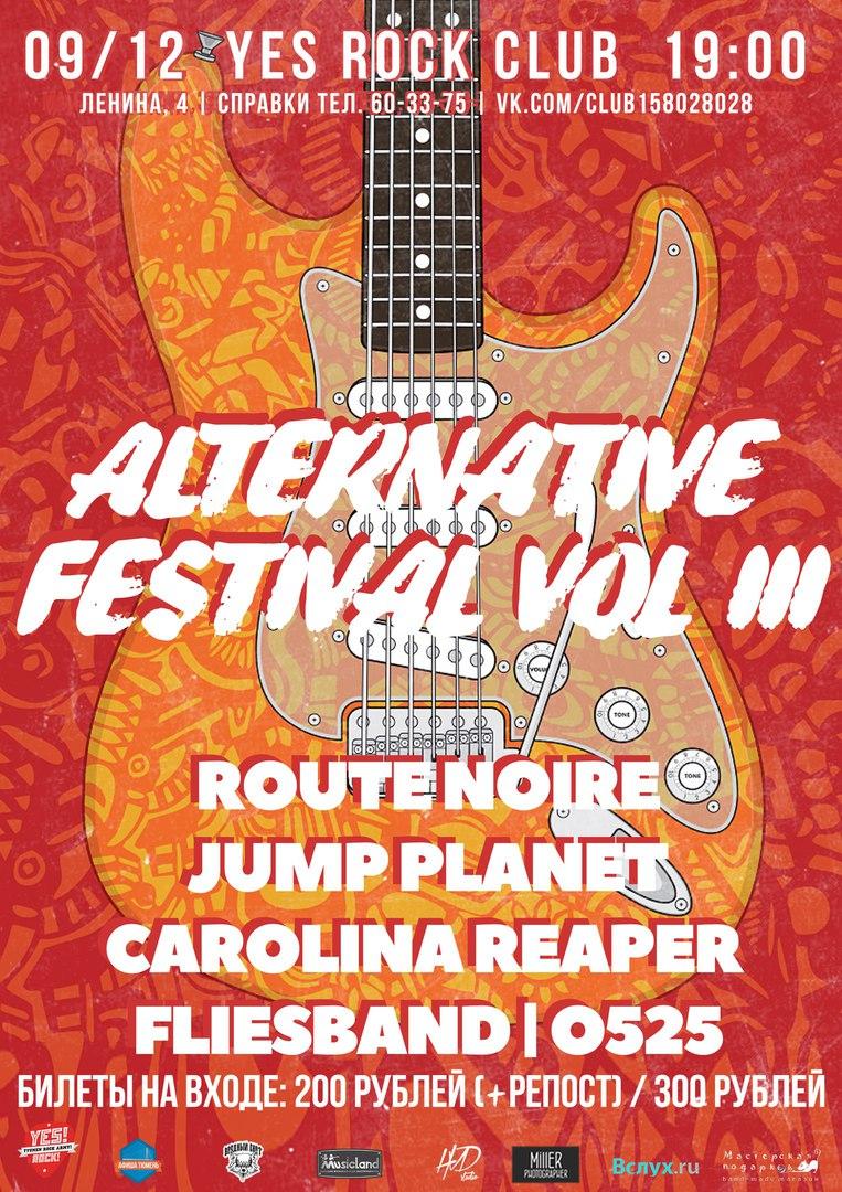 Афиша Тюмень 9 декабря / Alternative fest.vol.3 / YesRockClub