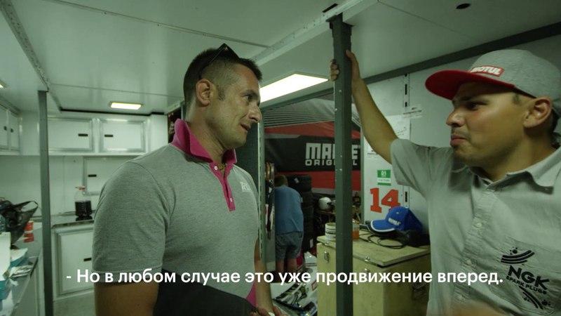 Athletes Stories: Георгий Гоча Чивчян