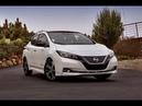 Nissan Leaf Японский автоконцерн в 2018 году приступает к выпуску второго поколения электромобиля