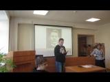 Выступление Дмитрия (студента группы № 024) - М.Горький НА ДНЕ