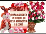 doc208253179_482275007.mp4