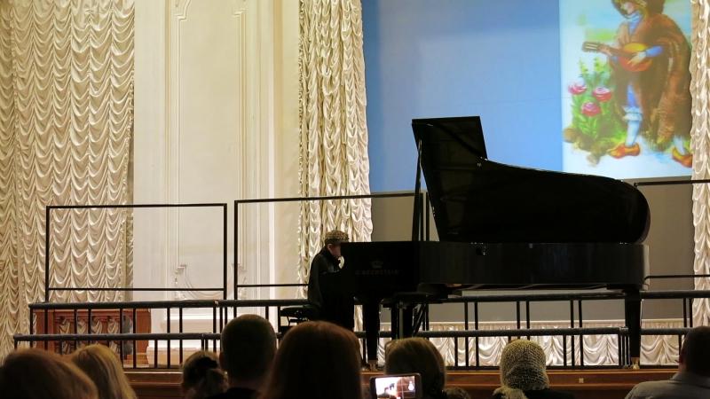 Концерт в Белом Зале Политехнического Университета, посвящённый С.М.Слонимскому. Король-музыкант (сюита по сказке братьев Гримм)