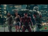 Супермен против Лиги справедливости. Лига справедливости. 2017