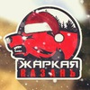 Подслушано Казань ver 2.0  | Kazangeles