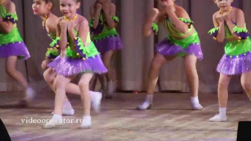 Студия танца РИОЛИС. Детский танец - Веселые Папуасы.