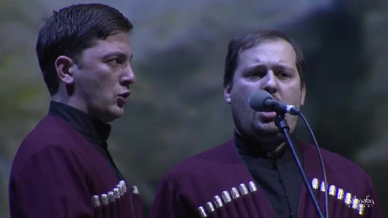 Basiani - Voisa harira