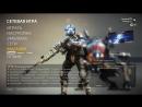 Titanfall 2. Оборона Фронтира Battlefield 1