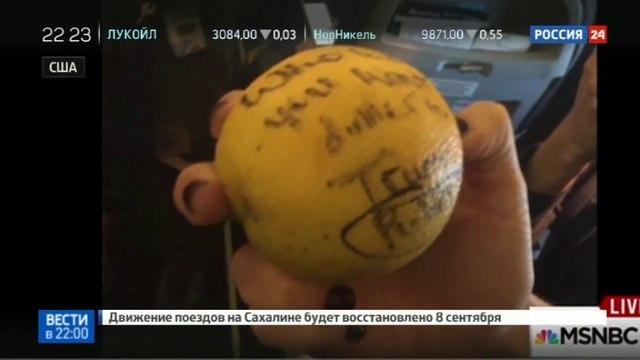 Новости на «Россия 24» • Трамп выхватывает крапленые карты из рукава Клинтон