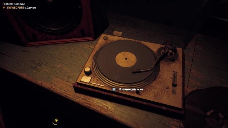 FarCry 5 nice Music