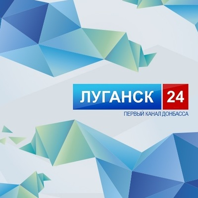 Луганск Двадцать-Четыре