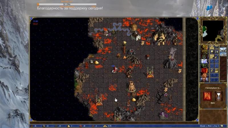 Турнир Игра престолов-2 vs Stinger (HotA)