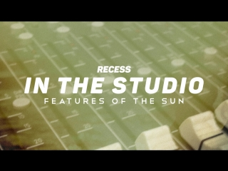 Studio Moment #1 [Features of the Sun]