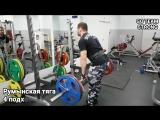 Гончаров Олег - Сушка - Ноги 5.04.18