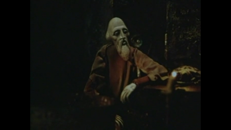 Разлученные (Мультфильм) 1980
