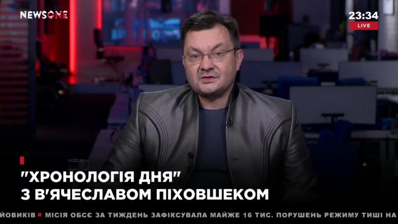 Пиховшек_ альтернатива внеблокового статуса Украины – это вялотекущая война 19.1.17