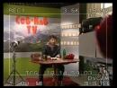 Красная шапочка Жорик Вартанов