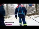 Вести Москва После ледяного дождя Подмосковье погрузилось в темноту