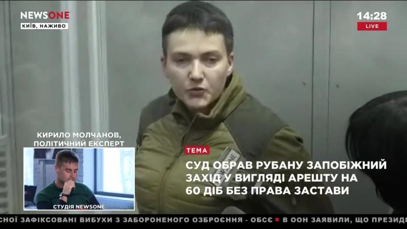 Савченко_ если в Украине не было войны спецслужб, ситуации с Рубаном не возникла.18