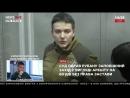 Савченко если в Украине не было войны спецслужб ситуации с Рубаном не возникла 18