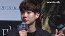 "SSTV 최우식 신예 김다미와 호흡 처음이라 하기엔 연기 너무 잘해"" 마녀"