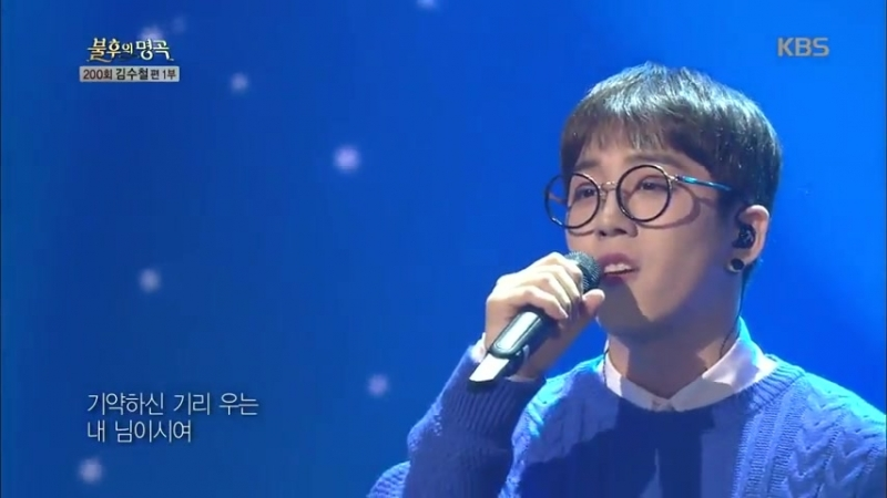 STAGE _ 150524 _ Taeil and P.O - 왜 모르시나 (Why dont you know) _ Immortal Song 2