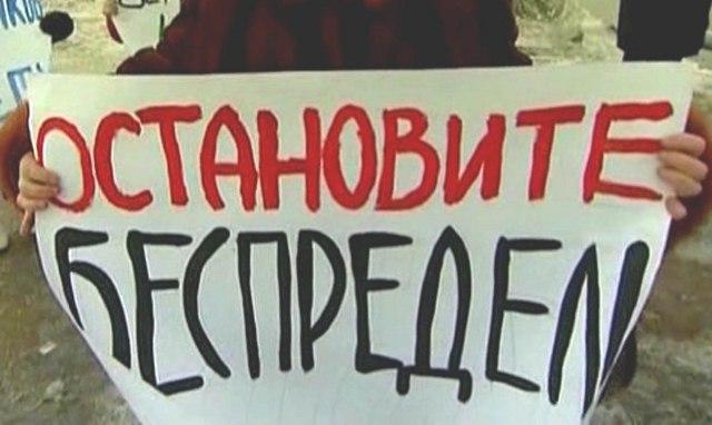 Шанько Олег Викторович - начальник отдела борьбы с преступлениями, связанными с торговлей людьми в Херсонской области.