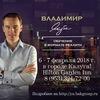Бизнес-тренинги с Владимиром Якубой в Калуге
