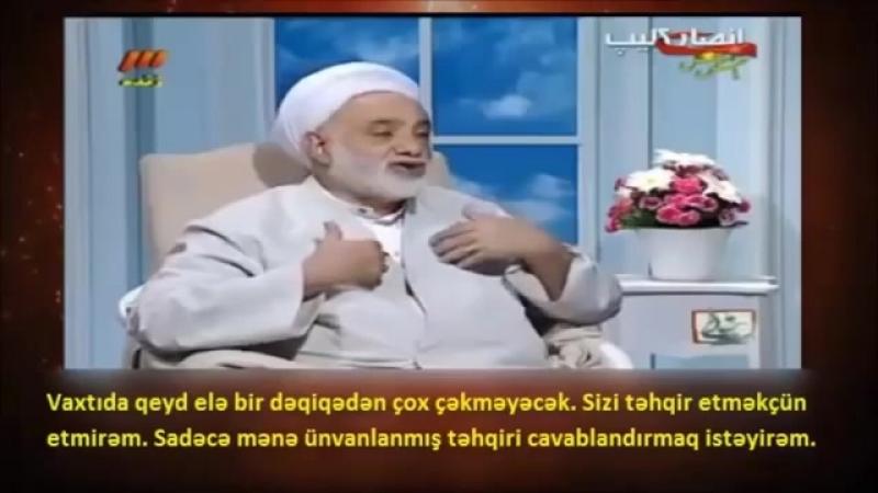 Доказательство шиизма за одну минуту Аятулла Мухсин Гираати 360 X 640 mp4